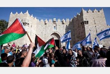 Israel-Palestine Situation