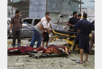 Bomb In Kadmiyah ,iraq Today